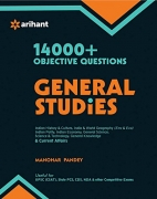 14000+Objective Question- General studies by Manohar pandey