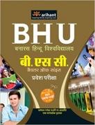 BHU – Banaras Hindu Vishwavidyalaya B.Sc. Bachelor of Science Parvesh Pariksha