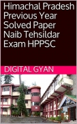 Himachal Pradesh Previous Year Solved Paper Naib Tehsildar Exam HPPSC