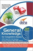 General Knowledge for Competitive Exams – UPSC/State PCS/SSC/Banking/Insurance/Railways/BBA/MBA/Defence