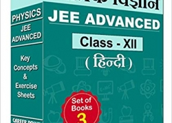 JEE (Advanced) Physics Key Concepts & Exercise Sheets