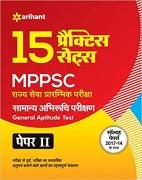 MPPSC 15 Practice Sets Samanya Abhiruchi Parikshan Paper II