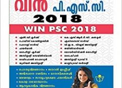 WIN Kerala PSC Exam Book(2018)