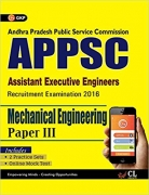 APPSC (Assistant Executive Engineers) Mechanical Engineering – Paper III Includes 2 Mock Tests