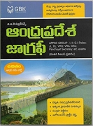 Andhra Pradesh Geography for APPSC Group-I, II, S.I Police, JL, DL, VRO, VRA, DSC, Panchayat Secretary and Other All Exams