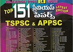 TSPSC & APPSC General Studies- TOP 151 Previous Papers [ TELUGU MEDIUM ]