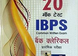 20 MOCK TESTS IBPS COMMON WRITTEN EXAM BANK CLERICAL PRARAMBHIK PARIKSHA IN HINDI