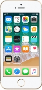 Apple iPhone SE Gold 32 GB Mobile Features Specification and Best Price in India.