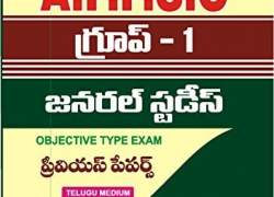 A.P.P.S.C GROUP-1 GENERAL STUDIES OBJECTIVE TYPE PREVIOUS PAPERS