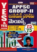 APPSC Group-II Indian Economy MAINS ( Set of 2 Volumes)