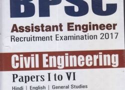 BPSC(MAINS) PAPER-2