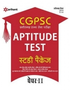 CGPSC Aptitude Test Study Package by by Arihant Experts