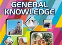 Chhattisgarh General Knowledge by C.C.L. Khanna