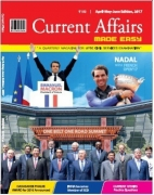 Current Affairs: Anual Edition, 2017 by Made Easy Team
