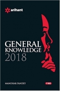 Arihant General Knowledge 2017 by Manohar Panday