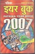 PCP General Hindi by Dr. raghav Prakash