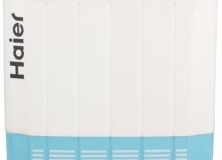 Haier 6.5 kg Semi Automatic Top Load Washing Machine White, Blue  (HTW65-113D)