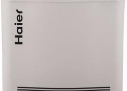 Haier 7.6 kg Semi Automatic Top Load Washing Machine White, Black  (XPB76-113D)