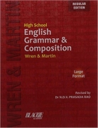 High School English Grammar and Composition book by Wern and Martin