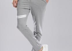 Hubberholme Grey Melange Track Pants