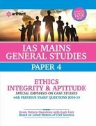 upsc (mains) paper – 4