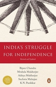 India's struggle for Independence by Bipin Chandra