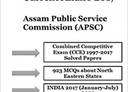 ACS General Studies Solved Papers 1997-2017, 923 NES MCQs & India 2017 (Jan-Jul) 1040 MCQs