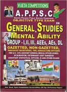APPSC GENERAL STUDIES & MENTAL ABILITY – ENGLISH MEDIUM