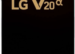 LG V20a  Mobile Phone Features Specifications and Price in India
