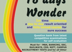S Chand's 30 days wonder for Maths by Rajev Markanhay and KJS khurana