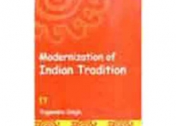 Modernization of Indian Tradition by Yogendra Singh