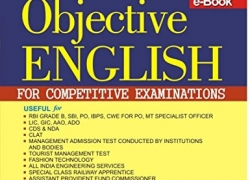 Objective English for Competitive Examination by Hari mohan Prasad and uma sinhs