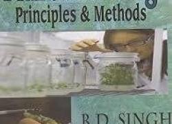 Plant Breeding by B.D. Singh