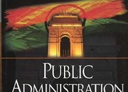 Hand book on Public Administration and theories  by Laxmikant