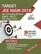 TARGET JEE Main 2018 by Disha experts