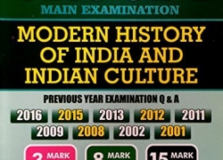 Modern History of India and Indian Culture by Bipin chandra