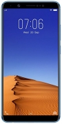 VIVO V7+ Mobile Phone Features Specifications and Price in India