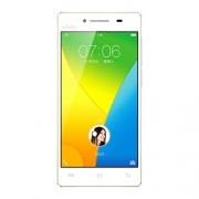 VIVO Y51L Mobile Phone Features Specifications and Price in India